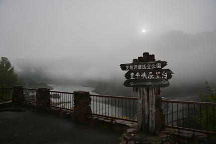 ①豊平峡ダム.JPG