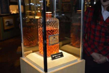 ⑥第1号ウイスキー.JPG