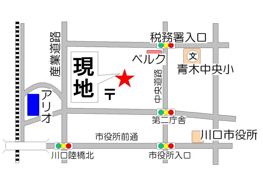 【現場見学会】新築注文住宅を特別に見学できます!【川口市ツーバイフォー】